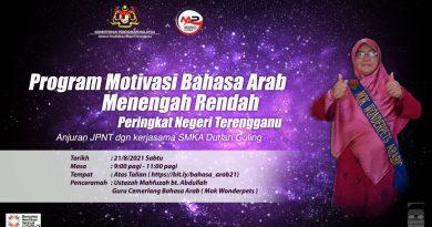 Program Bahasa Arab Menengah Rendah Peringkat Negeri Terengganu. (Anjuran JPNT dan SMKADG)
